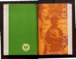 College Catalog, 1973-1974, Graduate