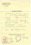 Certificate Confirming that Zofia  Hanna Wiśniewska attended the University of Warsaw