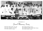 FMBC, Photo 032 by Friendship Missionary Baptist Church
