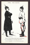 Critiques of German soldiers (1) by WWI Postcards from the Richard J. Whittington Collection