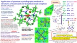 Application of quantum crystallography methods to structures of macrocyclic 3d-transition metal complexes