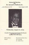 2003-08-20; Pamphlets; Memorial Service for Dr. Ryland E Melford Sr.