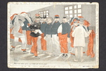 Poorly-Fitted French Uniforms (1) by WWI Postcards from the Richard J. Whittington Collection