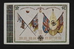 Regimental Traditions: Infantry Colours (1)