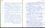 Minutes of the Mission Committee Meetings; Vol. 6; June 1961-Sept. 1968 by Church of the Redeemer Episcopal