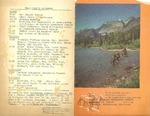 Advertisements; 1957-02-10 by The Royal Serenaders Male Chorus