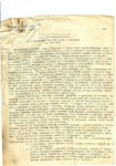 Report on Activities for 1945
